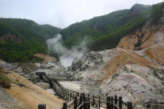 登別溫泉地獄谷之旅:地獄谷路線
