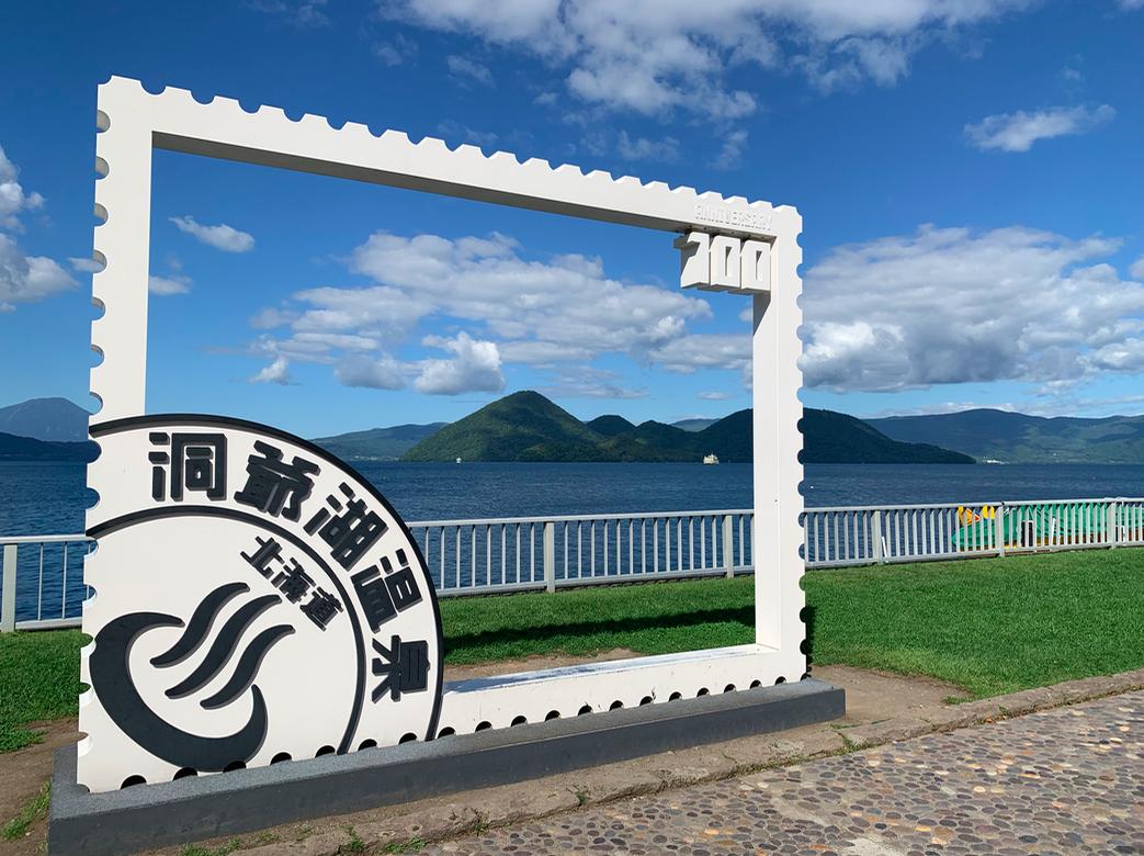 中央巴士「支笏湖・洞爺湖周遊」一日遊體驗談