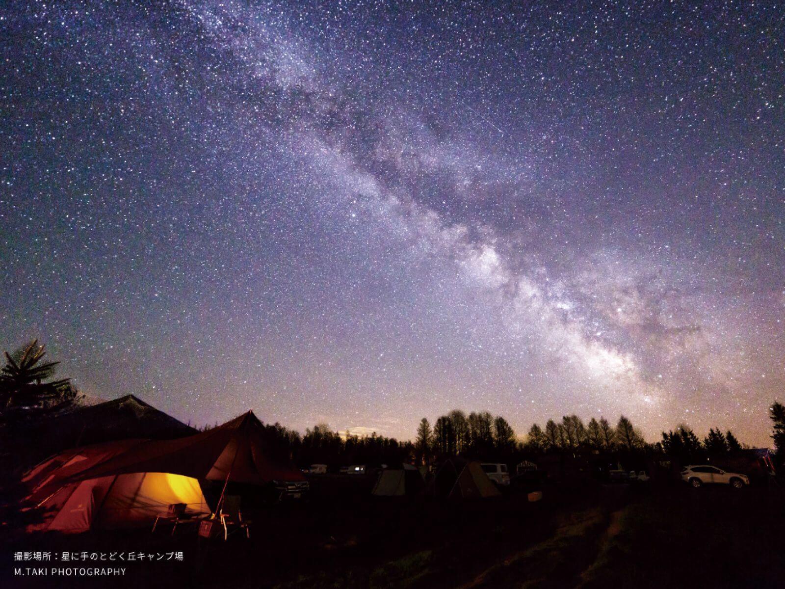 伸手就可觸摸到繁星的丘陵露營場