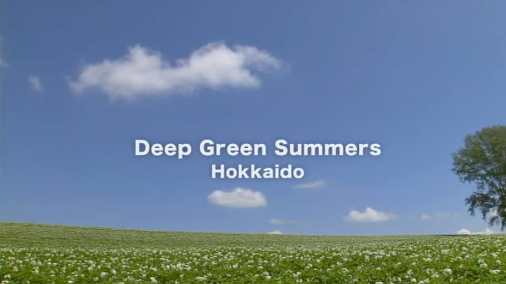 Deep Green Summers