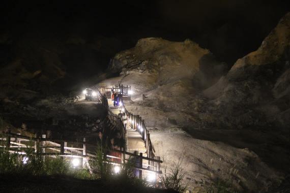 夜間登別溫泉地獄谷散步探險之旅