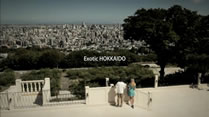 Exotic HOKKAIDO