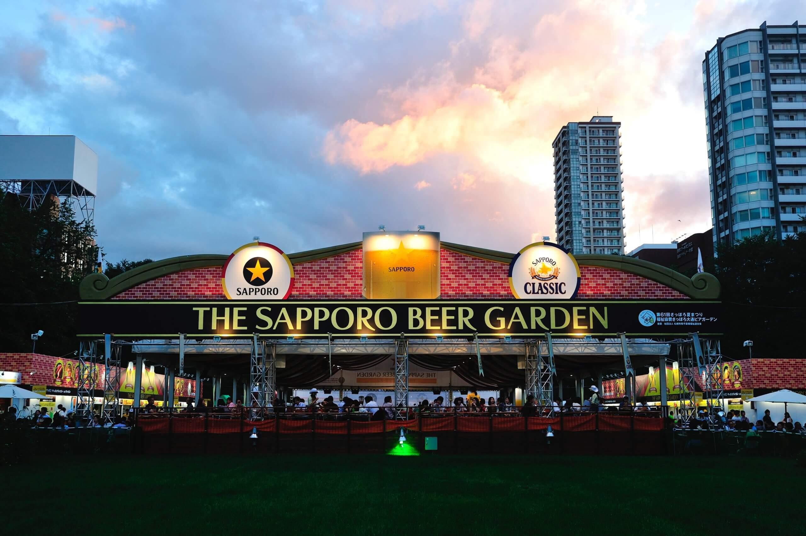 北國夏日限定!札幌大通啤酒花園