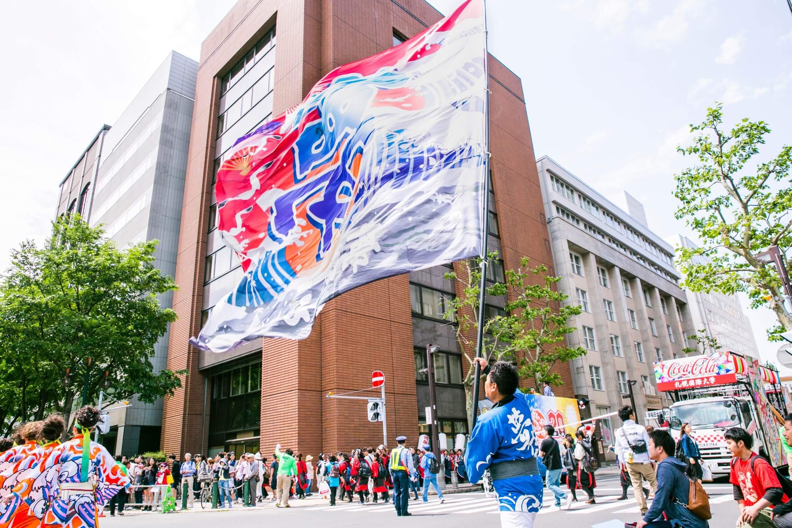 札幌初夏限定!活力滿點的「YOSAKOI索朗祭」