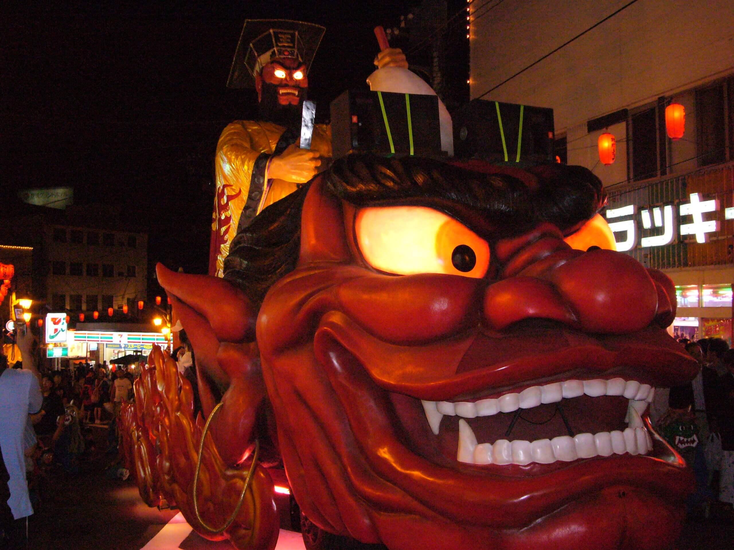 北海道地方在地祭典「登別地獄節」