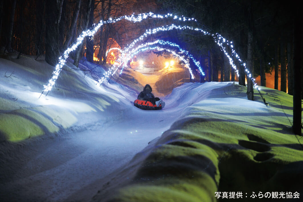 富良野冬季的風物詩「富良野歡寒村」