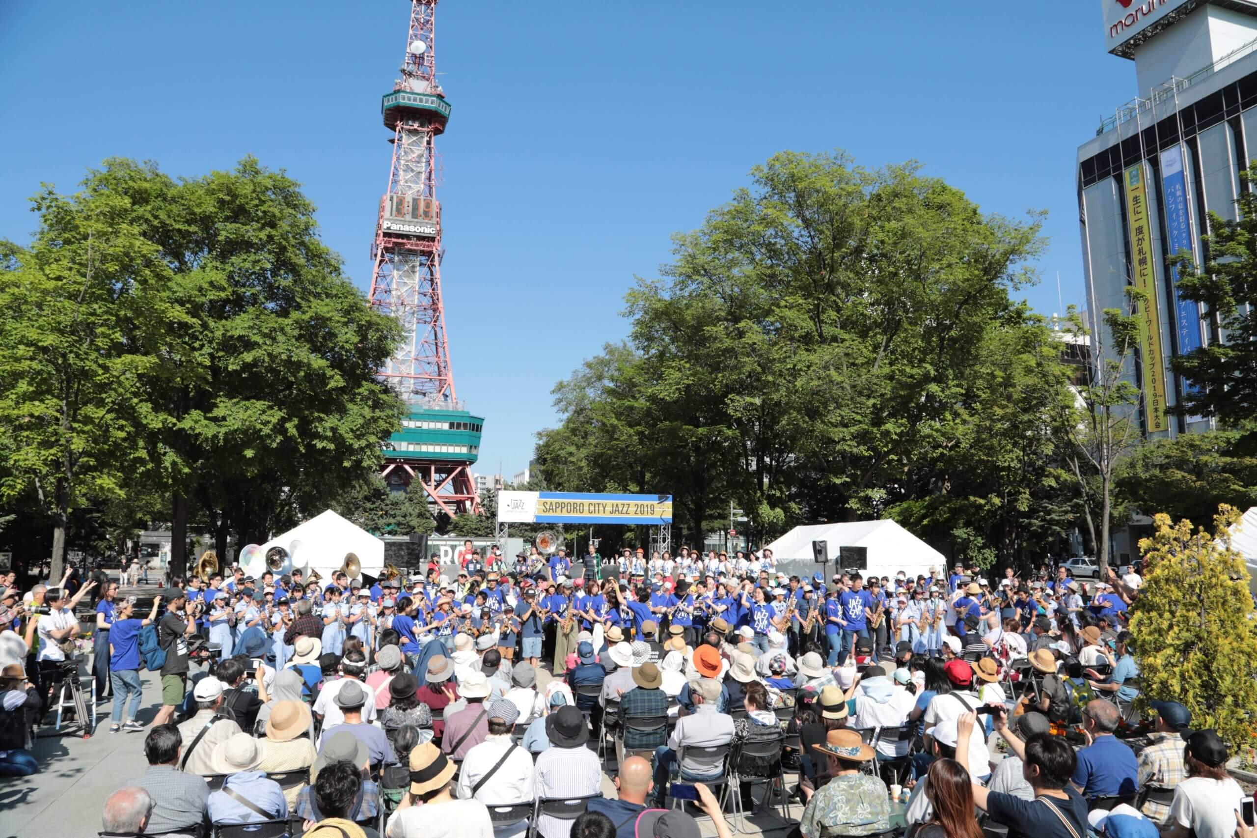 日本最大規模的爵士音樂節「札幌市爵士節」