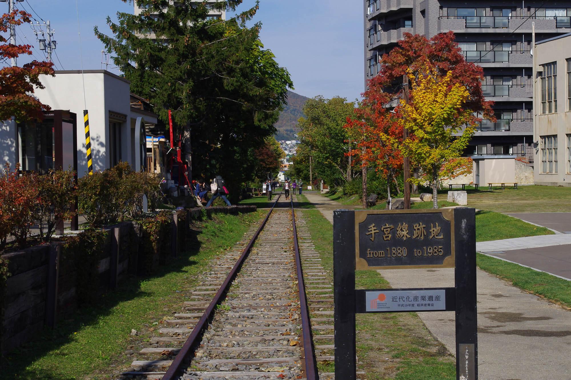 不只是運河!小樽的懷舊景點「舊手宮線遺址」