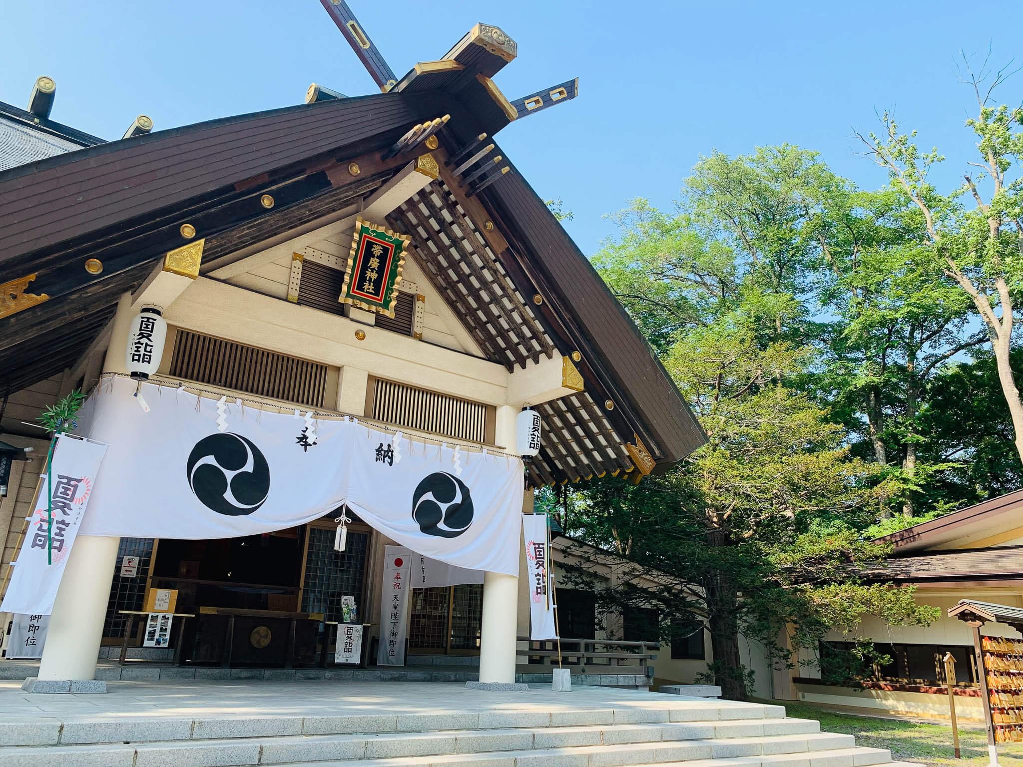 話題性超高!「帶廣神社」的可愛神簽