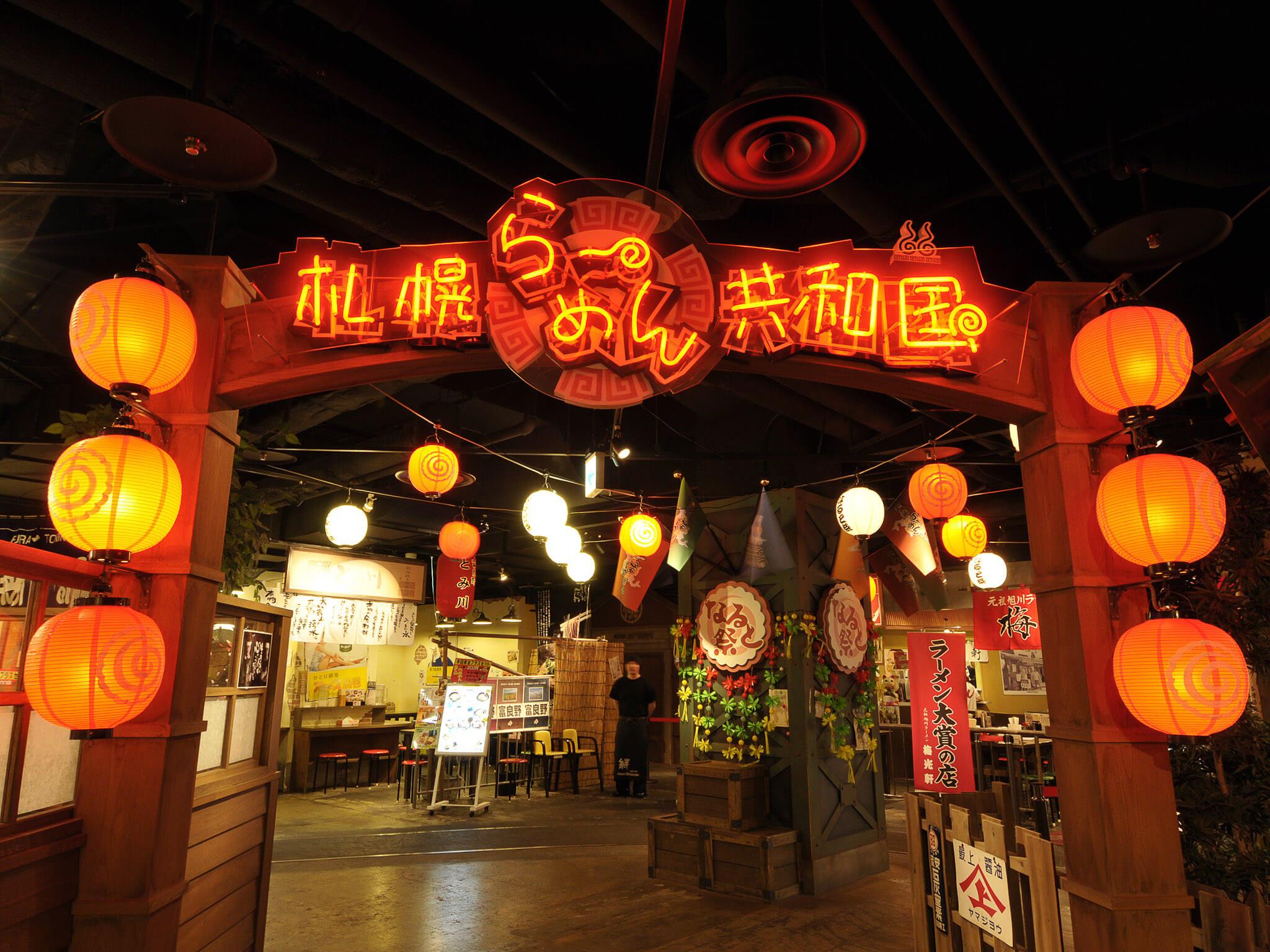 拉麵愛好者的美食天堂!札幌拉麵共和國