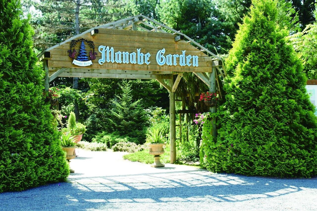 日本第一座針葉樹花園:真鍋庭園