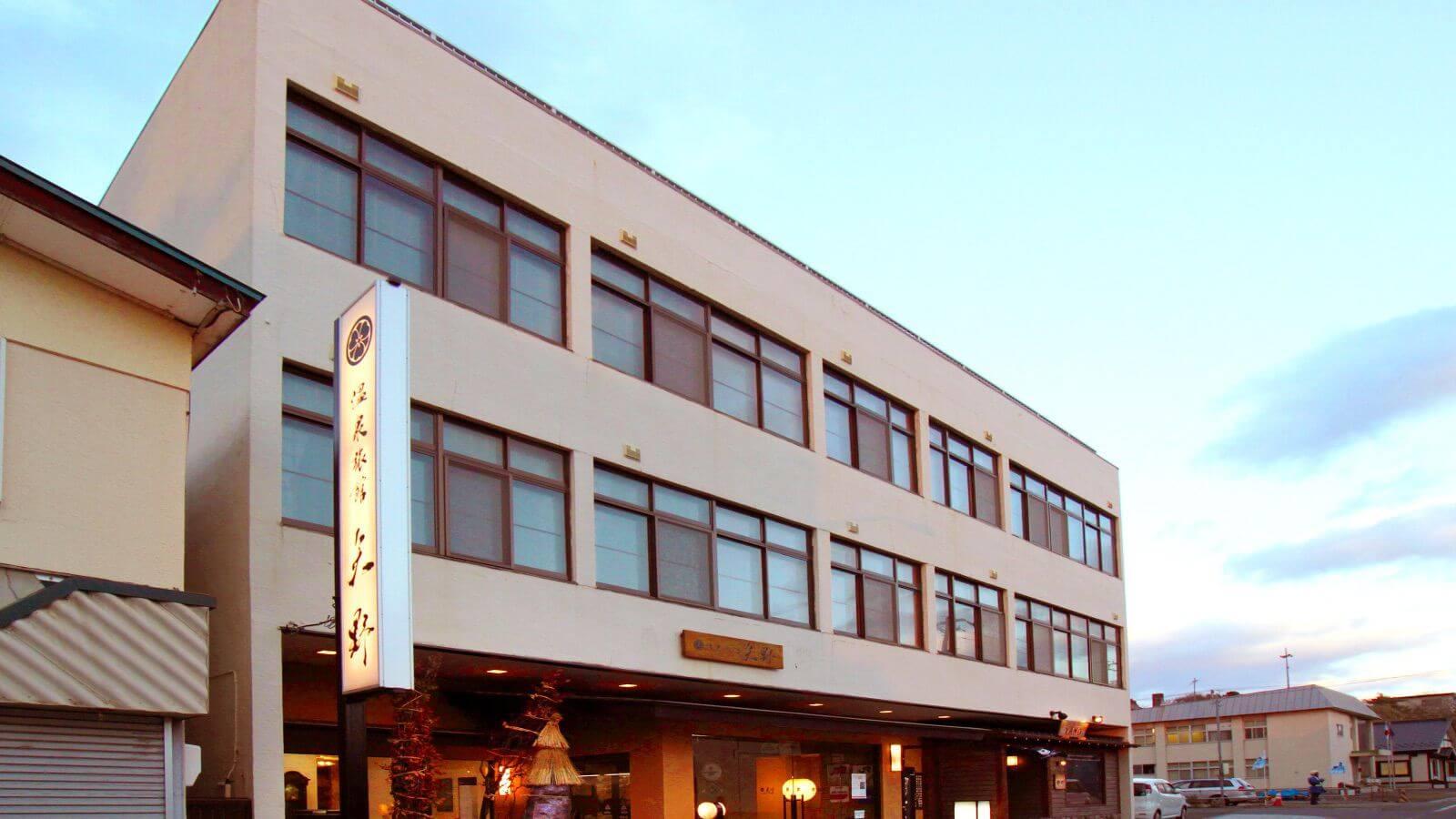 松前町最古老的老舖旅館「溫泉旅館 矢野」