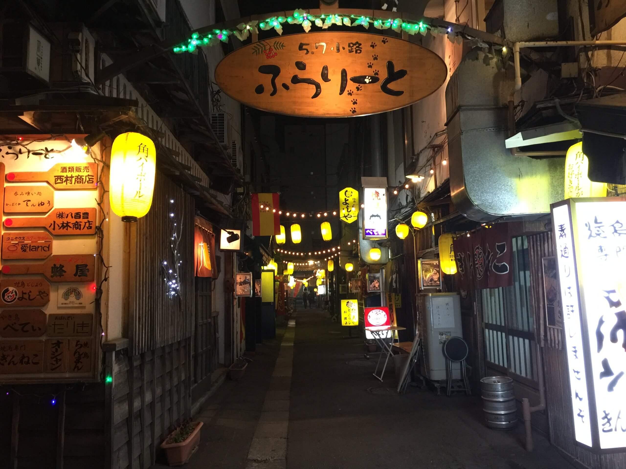 旭川5・7小路Furarito:旭川市消夜好去處