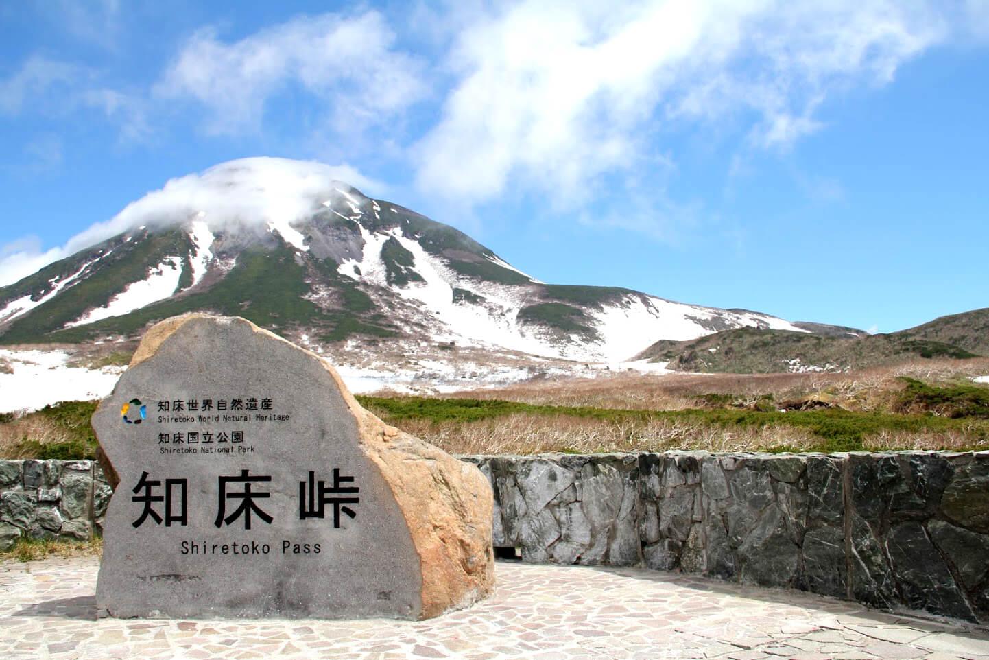 日本最後一個秘境:知床嶺