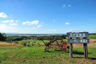 Heidi牧場:前往札幌近郊的大自然中與動物近距離接觸吧!