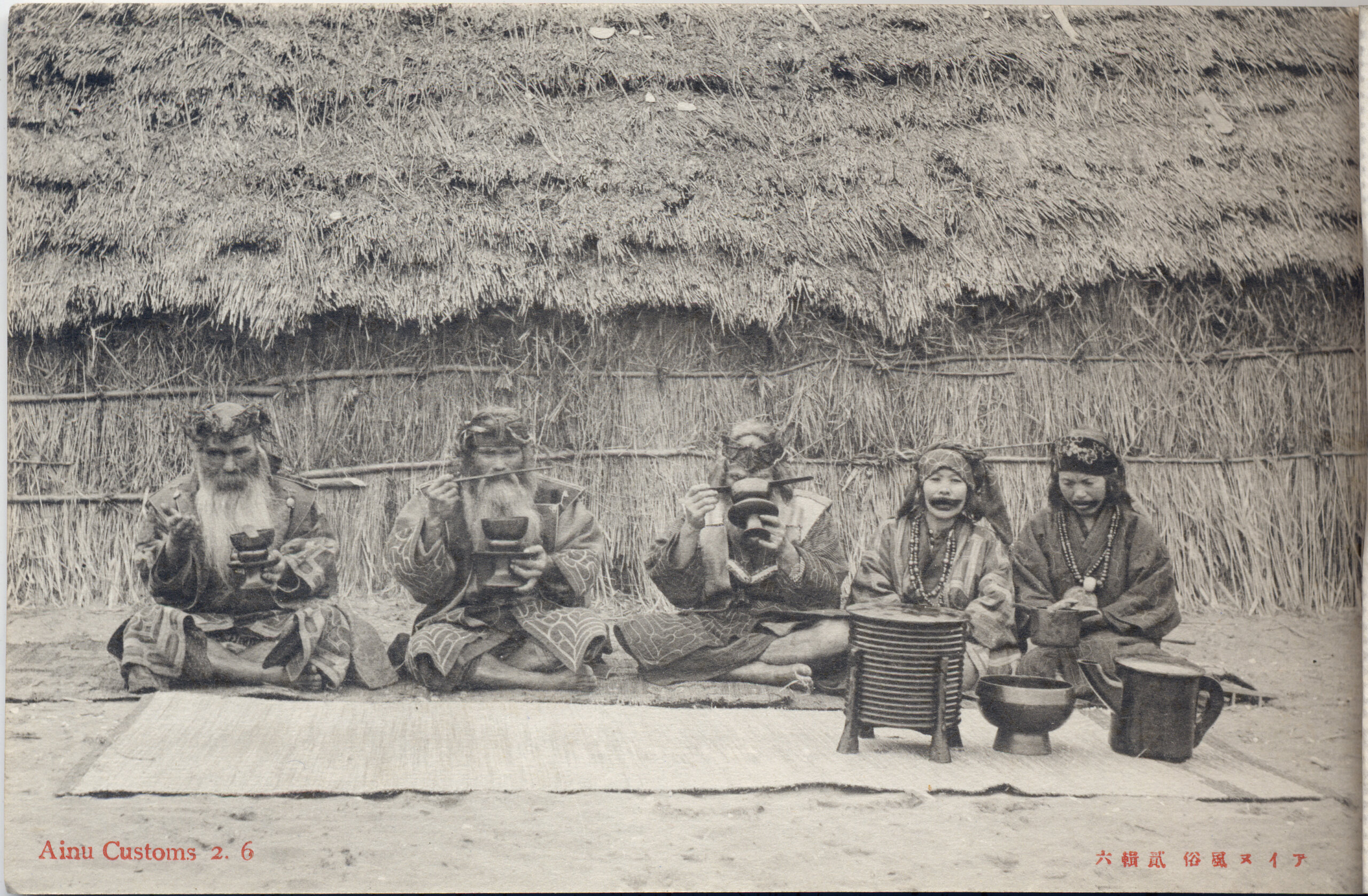 愛努男女舉行婚禮的樣子。愛努的女性在結婚前,有於嘴邊、手背、手臂等處刺青的習慣。©函館市中央圖書館