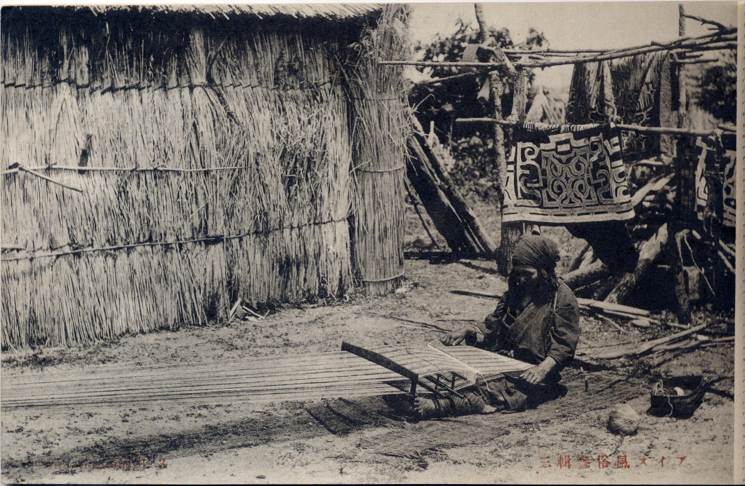 正在織樹皮布(attus)的女性。©函館市中央圖書館