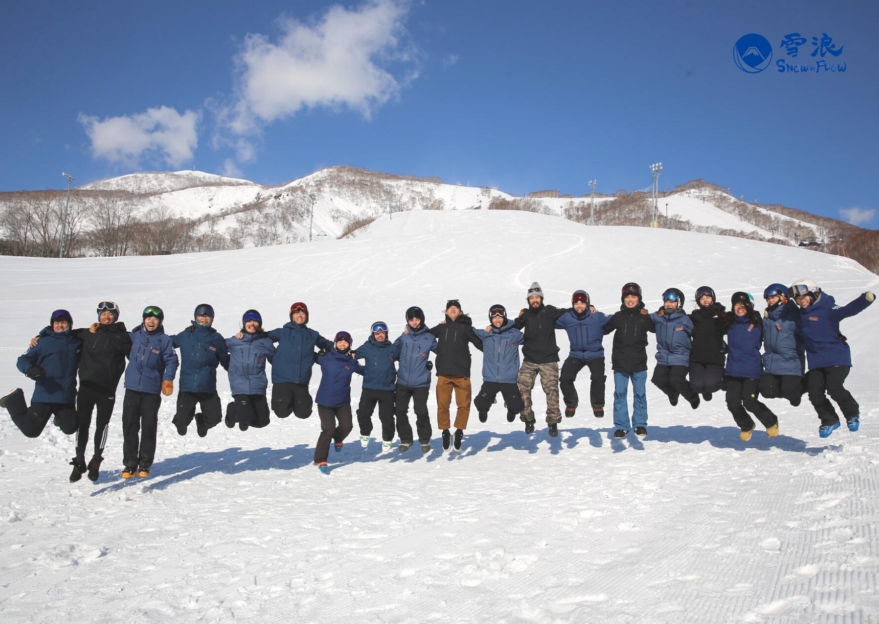 「在二世古,愛上滑雪」一起體驗滑雪的樂趣!雪浪滑雪學校